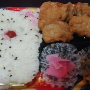 🐻鶏の唐揚げ弁当🍱 【ドンキ・ホーテ】