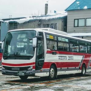 🐻北海道中央バス12月1日冬ダイヤ改正❕