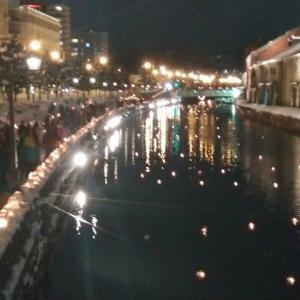 🐻小樽市ふるさと納税のご紹介❕