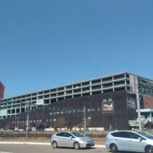 🐻小樽看護専門学校の移転先に《ウイングベイ小樽》を追加❕