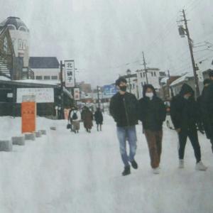 🐻小樽の観光客少し回復❕&北海道内で9人が変異ウイルスの疑い❕&小樽管内ワクチンの自治体調査❕&北海道内の感染状況❕