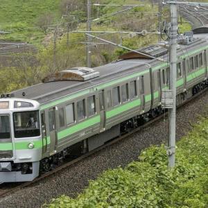 🐻JR北海道、札幌市営地下鉄最終時刻を繰り上げ❕