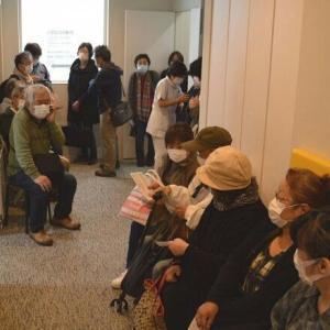🐻小樽の高齢者集団接種200人予約❕&新南樽市場6/18営業開始❕&北海道等10都道府県6/20で緊急事態宣言解除❕