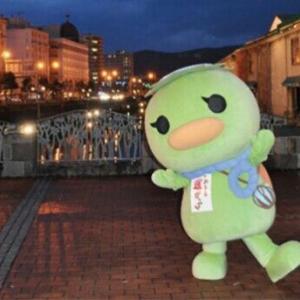 🐻小樽の観光客2020年度300万人割れ❕&中小事業者支援サポート相談開始❕【小樽商工会議所】