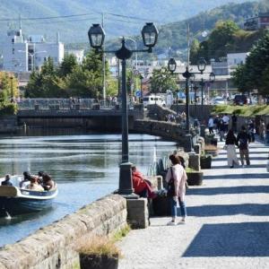 🐻新しい旅再開に小樽にも人出が❕