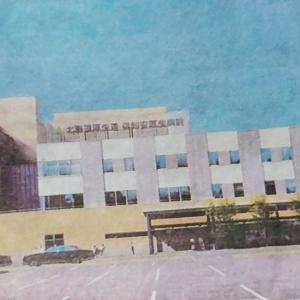 🐻建て替え費更に増額❕【倶知安厚生病院】&小樽・後志管内の100歳以上190人に❕