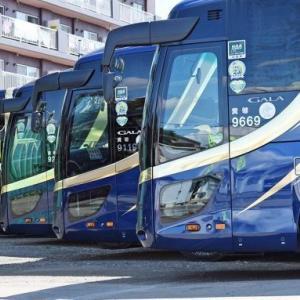 🐻緊急事態宣言で厳しい影響の北海道内の貸切バス業者 【北海道内のバス事情32】