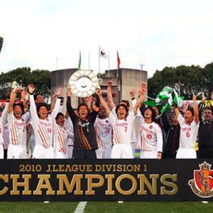 名古屋グランパスが新記録!9年ぶりJリーグ制覇は見えた!?