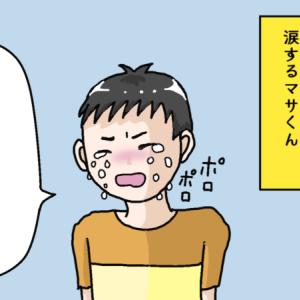 小学生男子の放課後④マサくんの涙