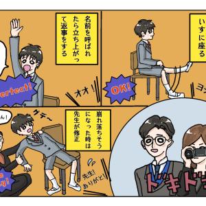 タローの小学校入学式(マンガ)~空気が読めない!~