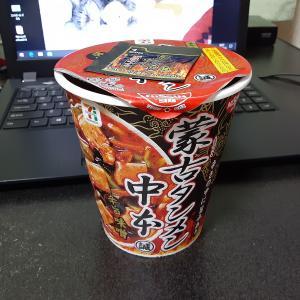 ☆ランチでも(^^♪ 最近のマイブームなカップ麺(^^♪