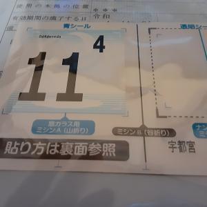 ☆noriBMK1200R 車検終了(^^♪