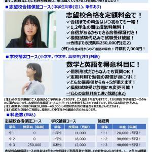 2021/8/4~7の営業について