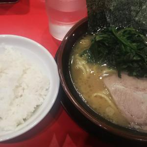 すぐ近くには総本山!横浜駅近くの家系ラーメン『山崎家』に行ってきました。今までノーマークだったけどクセもなく結構好きな味です。