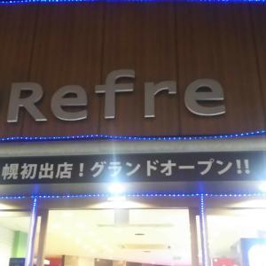 男性専用!札幌すすき野にあるサウナシュラン第4位に輝いた『ニコーリフレ』へ行ってきた。ロウリュは断トツの熱さだったのでウートフ徴候持ちは要注意!24時間滞在できるのは嬉しい。