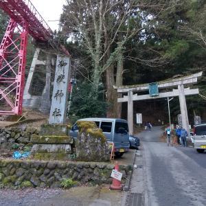武蔵御嶽神社へ初詣という名目で散歩しに行く。キツかったけどやはり多摩の大自然は素晴らしい!