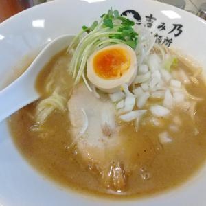 たまたま目に入った大和の「吉み乃製麺所」で濃厚らーめんを食した感想。クセなくトロリとした魚介鶏豚骨スープはいいですな…なんかホッと落ち着く旨さでした。