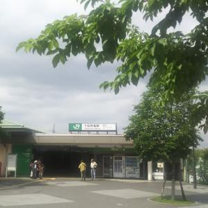クックらの限定トッピングを求めて十日市場から町田まで歩く