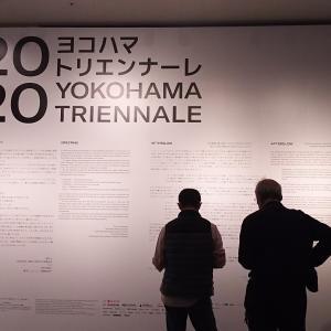 横浜トリエンナーレに、ギリギリ行って来ました。