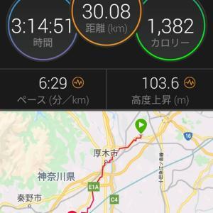 人生初!!30キロ走(笑)