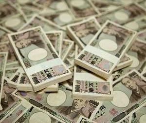■葉山町 臨時交付金2億4千万円/国の地方創生臨時給付金2次配分決まる