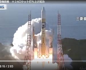 ■H2Aロケット42号機打ち上げ 誇れる日本のロケット技術/UAEの火星探査機載せて