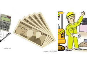 ■葉山町 財政収支見通し公表、プライマリーバランス維持は困難/10日議員懇談会で