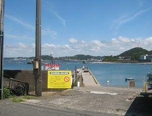 ■真名瀬漁港 地域住民との共生/漁港利用者へ注意掲示板