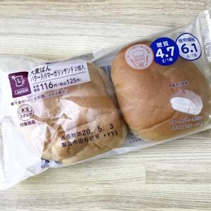 【ローソン】大麦パン バター入りマーガリンサンド   おすすめ口コミレビュー