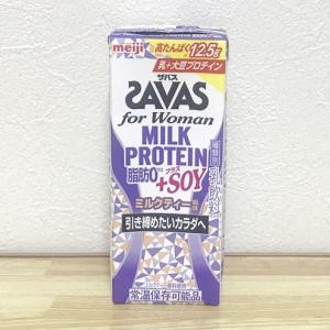 【ザバス】for Woman ミルクプロテイン ミルクティー風味のレビュー
