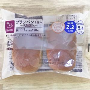 ローソン | ブランパン 2個入 〜乳酸菌入〜