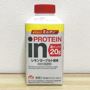 inPROTEIN レモンヨーグルト風味