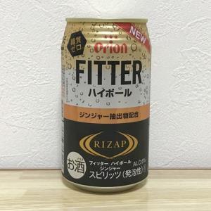 オリオンビール | FITTER(フィッター) ハイボールジンジャー缶