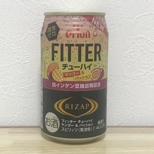 オリオンビール | FITTER(フィッター) チューハイ マンゴー&パッション