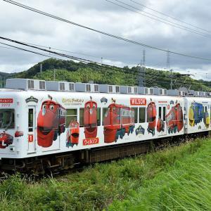 和歌山のチャギントン電車