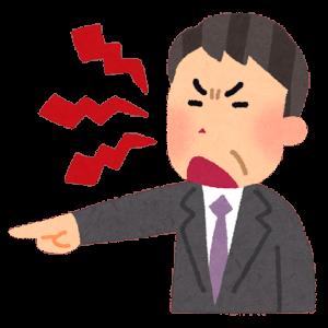 """【クレーマー】理不尽クレームの""""お客様""""はゴネ得狙い?ストレス発散?考察してみた【接客】"""