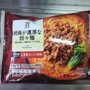 """【感想】セブンイレブンの""""冷凍担々麺""""が美味すぎる件!【濃厚】"""