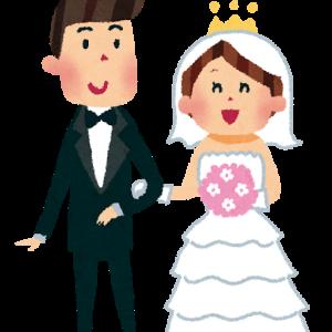 【報告】ダメリーマンの僕が結婚したので今後の希望と不安を話します
