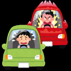 【地獄】山梨の運転マナーがヤバすぎる件について【山梨ルール】