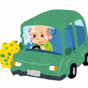 【老害】高齢ドライバーの運転マナーが悪すぎる件【迷惑】
