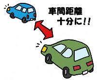 【うざい】車間距離詰めてくるやつ、本当に不快だからやめてくれ【近い】【イライラ】【運転マナー】【ルール守れ】【あおり運転】