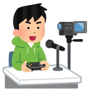 【実体験】ど底辺男がYou Tubeにゲーム実況動画を1年間投稿した結果www【現実】【末路】