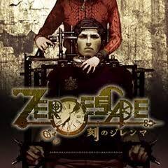 【評価】ZERO ESCAPE 刻のジレンマを完全クリア!感想と考察【ゼロエスケープ】【ネタバレ】
