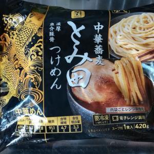 """セブンの冷凍つけ麺""""とみ田"""" 感想・レビュー"""