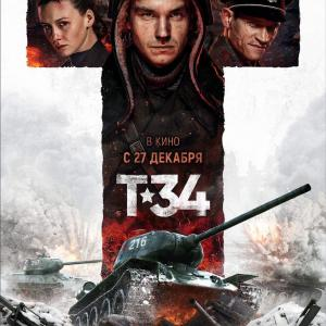 『T-34 レジェンド・オブ・ウォー』 ツッコミ不要!ケレン味ゴリゴリ100%!