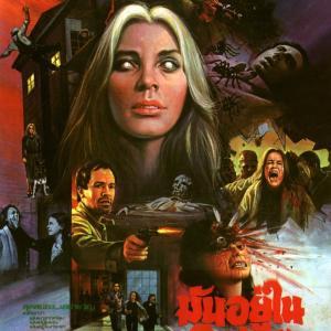 『ビヨンド』(1981)  死因の9割は、顔面破壊。