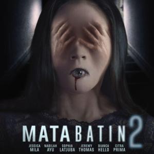 『サードアイ2(原題:Mata Batin 2)』 もっと過剰にせんかーい!