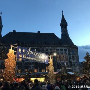 アーヘンのクリスマスマーケット【2019年日程は11月24日~12月23日】