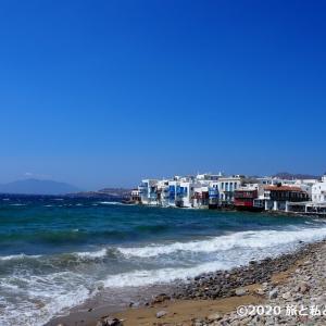 【旅行記】ミコノス島3泊4日|コロナ禍でのギリシャ周遊旅行