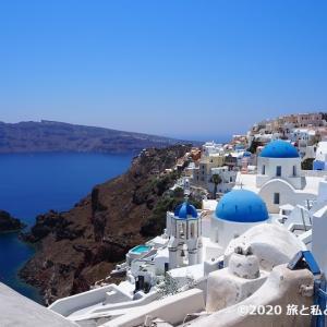 【旅行記】サントリーニ島4泊5日|コロナ禍でのギリシャ周遊旅行